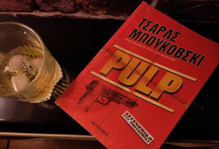Pulp-Bukowski